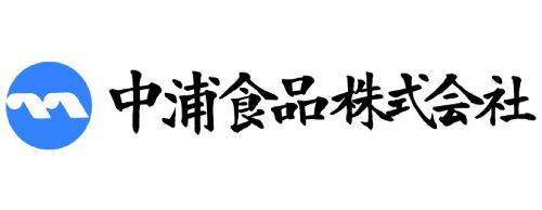 中浦食品(株)